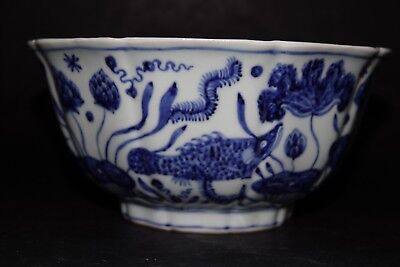 Very Beautiful Chinese Fish Bowl - 6 Character Marks - Very Rare - L@@k