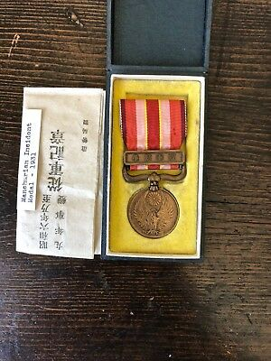 1931 Manchurian Incident Medal Ribbon Case Imperial Military Army SHOWA
