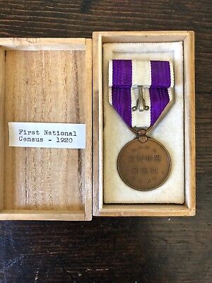 1920 Japanese First National Census Medal Ribbon Wood Case