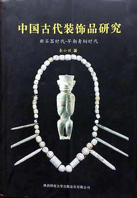 Rare Book:Research on Accessories Wore by Neolithic and Early Bronze Age Chinese