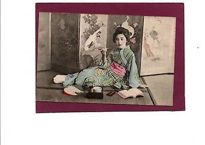 Vintage Postcard Geisha Girl smoking a cigarette Japan C.1910