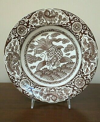 J & M P Bell & Co IKAN CHINA FISH Brown Transfer Rice Plate/Bowl c. 1889