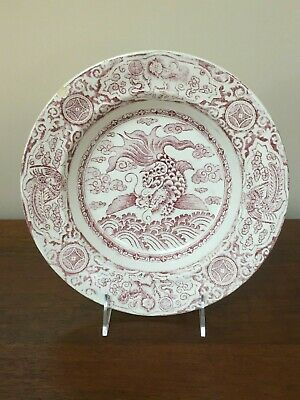 J & M P Bell & Co IKAN CHINA FISH Red Transfer Rice Plate/Bowl c. 1889