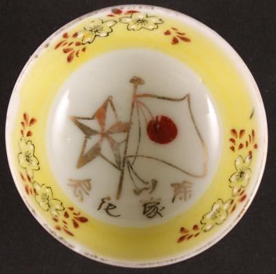 Antique Japanese Military WW2 FLAG STAR BLOSSOMS KUTANI army sake cup