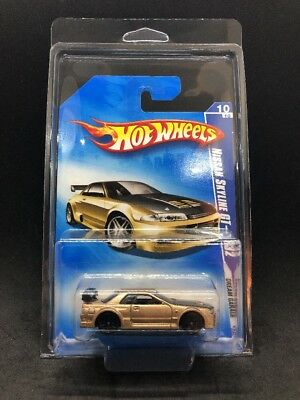 Hot Wheels 2009 Nissan Skyline GT-R R32 Dream Garage Gold JDM Import New Rare