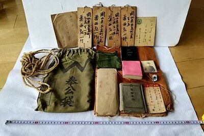WWII WW2 Japanese Military Soldier's HOUKO FUKURO,Wooden tag,Decree note -a73-