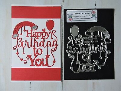 Craft Metal Die compatible with both Cuttlebug or Sizzix - Happy Birthday To You