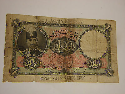 1924-32 Kingdom Of Persia Imperial Bank 1 Toman