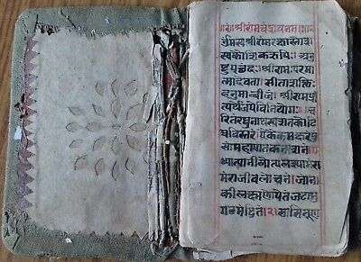 India Very Old Interesting Beautiful Sanskrit Manuscript, 38 Leaves-76 Pages.