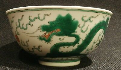 Rare Original Antique 19Th Century Guangxu Reign Chinese Bowl