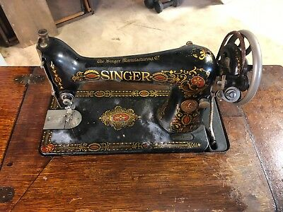 Singer Vintage Sewing Machine with table