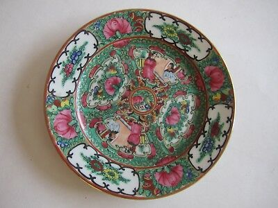 """VINTAGE CHINESE FAMILLE ROSE MEDALLION Plate 7"""""""