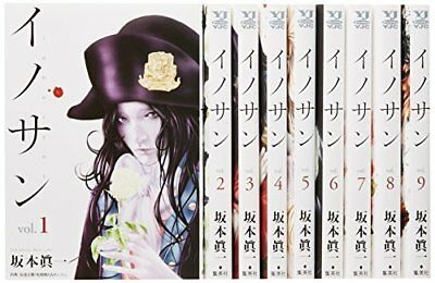 Innocent comic 1-9 vol anime japanese manga