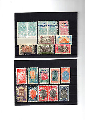 Ethiopia mnh** vf! lot, early years