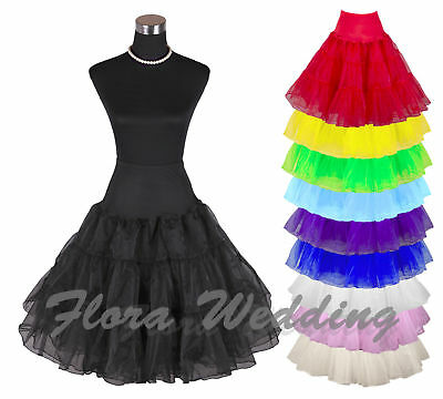 "25"" Retro Underskirt/50s Swing Vintage Petticoat/Rockabilly Tutu/Fancy Net Skirt"