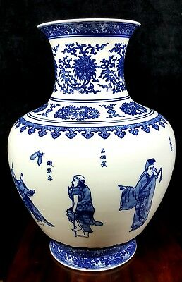 Vintage Chinese Blue and White Porcelain Vase The 8 Immortals 14 inches Tall