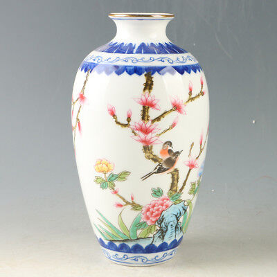 Chinese Porcelain Hand-Painted Bird & Flower Vase W Qianlong Mark GL843
