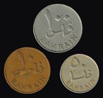 BAHRAIN:- 3 different circulation minor coins dated 1965.  AP6905