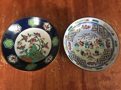 Set of 2 Vintage Chinese Hand Painted Porcelain/Brass Plates