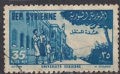 Syrian Arab Republic 35p Blue Old used stamp ( E1293 )