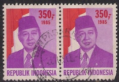 Indonesia 1985 350.00 x 2 Definitive President Suharto used stamps ( E1283 )
