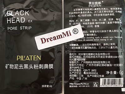 300 PILATEN Blackhead Remover-Deep Cleansing Black Mud Mask-Acne Pore Strip Peel