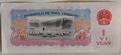 Chinese 1 Yuan Bank Note 1960 Extra Fine