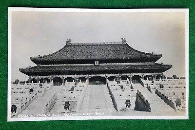 China   Imperial Throne Room    Peking    Asia    Rp    Vintage Postcard