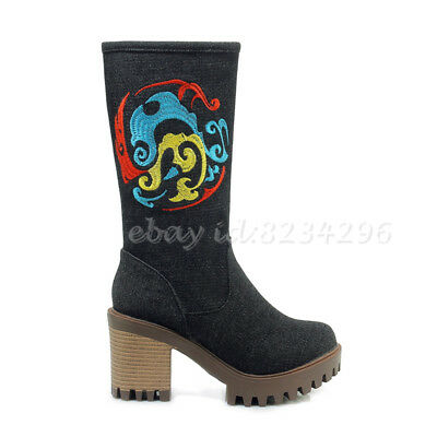 Jeans Denimboots Stiefel Designer Dijea Collection GVqzpSUM