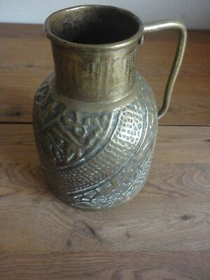 A Late 19th Century Islamic Brass Jug / Pitcher.