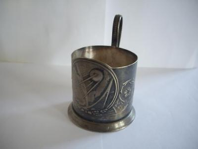 Russia Russian USSR  Antique Silver Plated  Tea Glass Cup Holder -Space Program