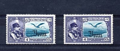 Persien Zwei Marken Abklatsch! Persia Two Stamps Off-Set Overprint! E31
