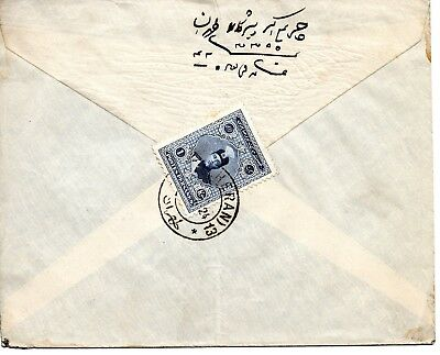 Persien Brief 1925 Manchester! Persia Cover To England! E26
