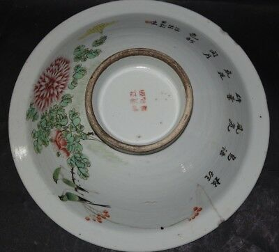 Very Old Chinese Bowl With Lots Of Character Marks & 6 Character Mark On Base