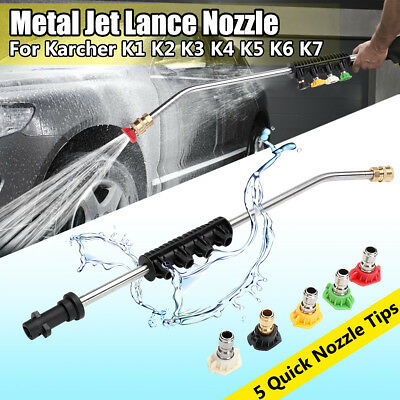 Nozzle Jet Lance 5 Nozzle Tips 2600PSI For Karcher K1 K2 K3 K4 K5 K6 K7 Metal