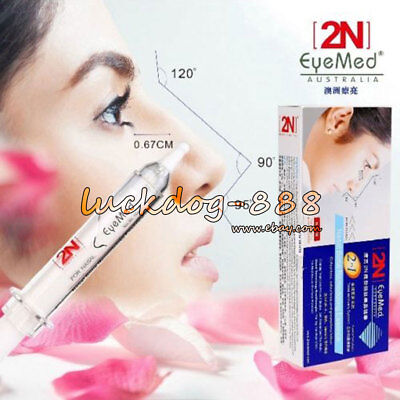 2N Nose Rise Heighten Slimming Shaping Product Powerful Needle Cream