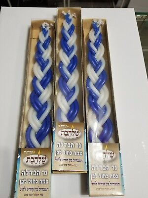 New havdalah candle- Blue & White- Lot of 3 Candles