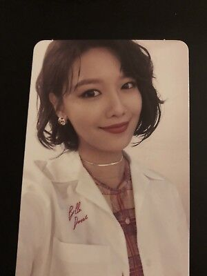 SNSD Sooyoung Official Photocard-Holiday night Photocard
