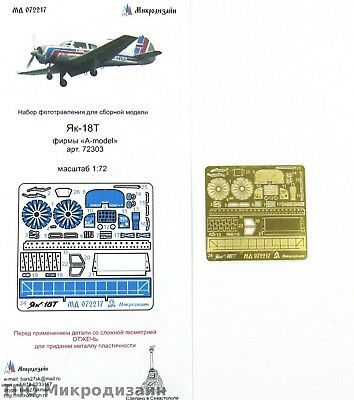 1:72 MicroDesign #MD072217 Yak-18T from Amodel. Photo-etched parts