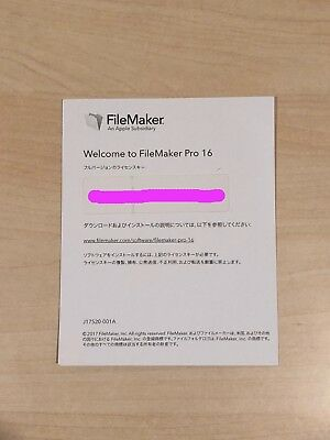 FileMaker Pro 16 License Key Serial Number Card for Mac & PC w/ Download Link