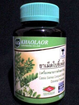 Thai herb Insomnia Cassia Siamea for Insomnia Emotional Pain Stress Better Sleep