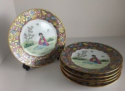 Chinese Famille Rose Plates Gilt Qianlong Mark Small Porcelain Asian