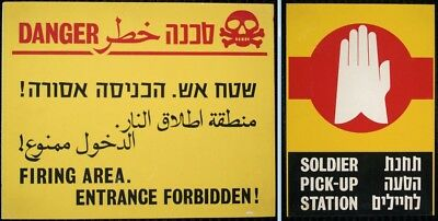 Vintage Military Reproduction Souvenir Signs from Israel - 1974