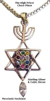 Messianic Seal with High Priest Stones Sterling Silver Necklace Made in Israel