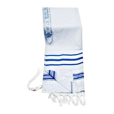 "Prayer Shawl Tallit 47x68"" Blue & Silver Trim Made in Israel"