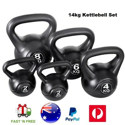 22KG Kettlebell Set Kettle Bell Weight Plates Home Gym Fitness Exercise Workout