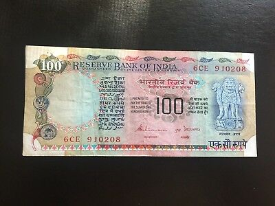 Reserve Bank of India 100 Rupees note FREE SHIPPING
