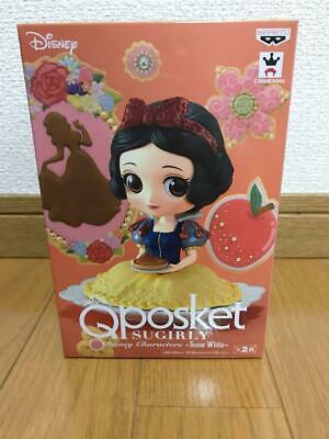 Banpresto Q posket SUGIRLY Disney Characters Snow White normal color version