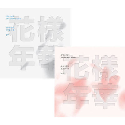 BTS In The Mood for Love Part 1 3rd Mini Album 2 (Pink + White) Version Set Seal