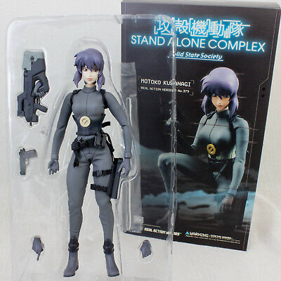 Ghost in the Shell Motoko Kusanagi RAH Real Action Figure Medicom JAPAN ANIME